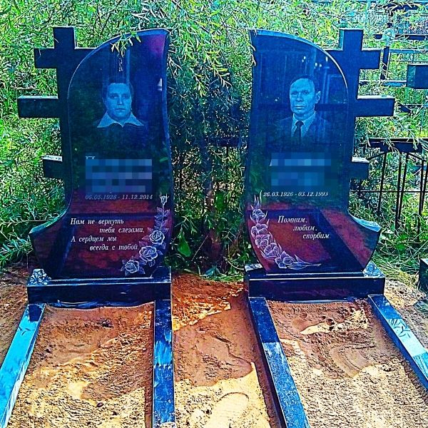 Памятник на кладбище: №1161