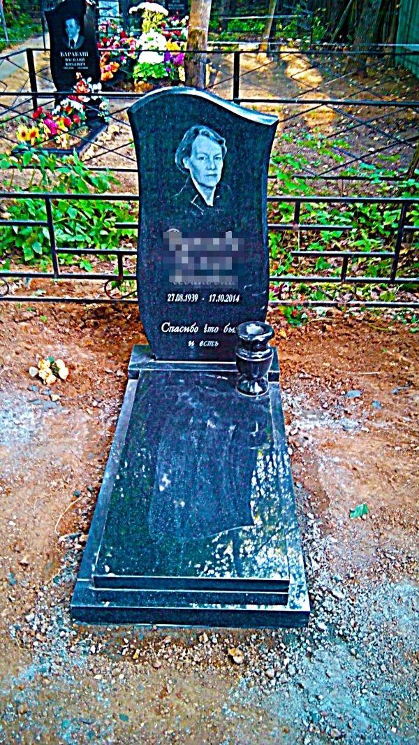 Памятник на могилу: №1148.