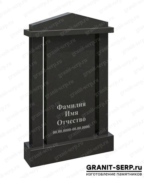 Составной гранитный СГ-057