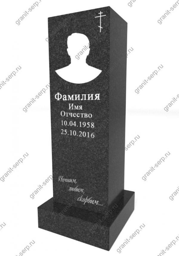 Памятник на могилу №3003