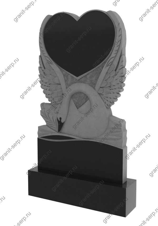 Памятник: ГП-1210