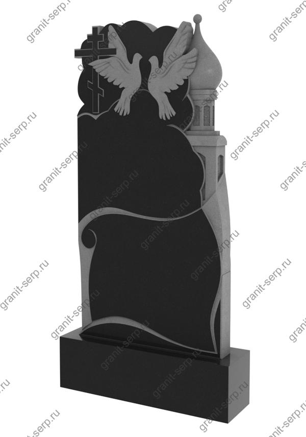 Памятник: ГП-1256