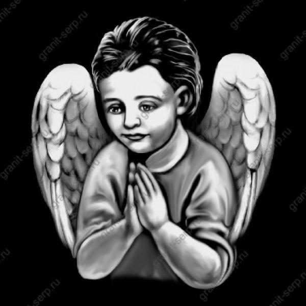 Ангел №1