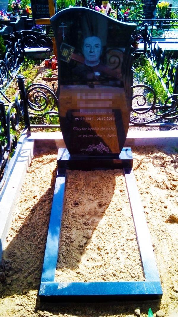 Памятник на могилу: №1168.