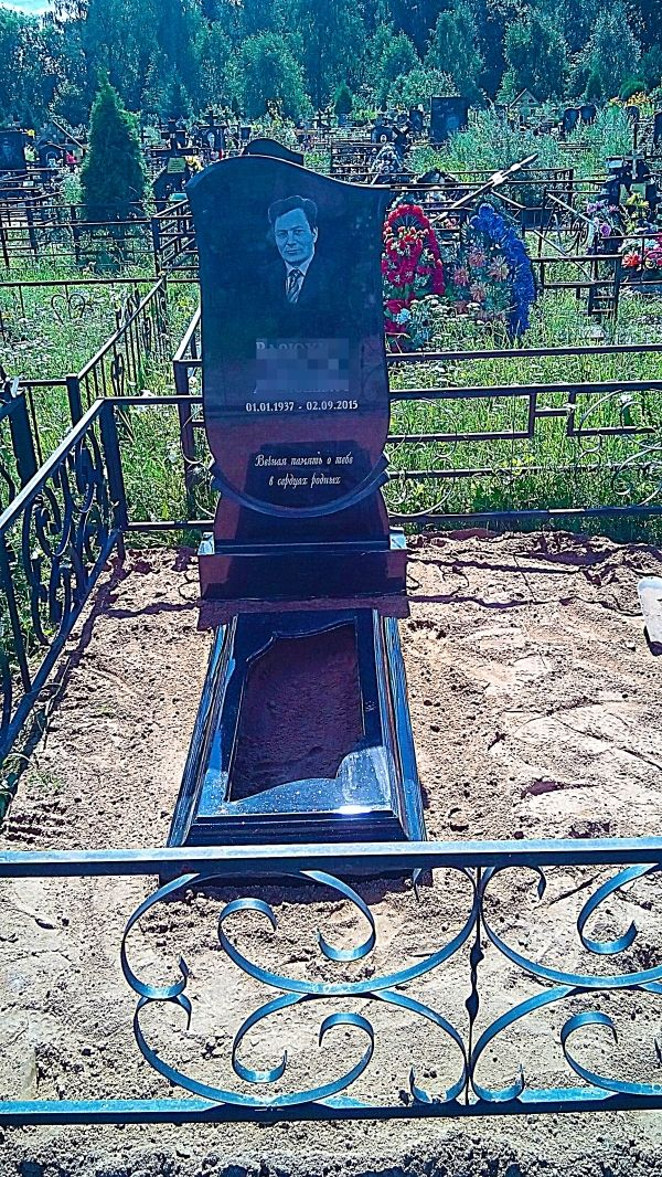 Памятник на могилу: №1151.