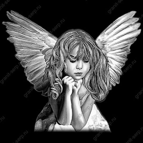 Ангел №2