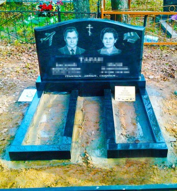 Красивый памятник на могилу №2008.