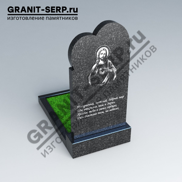 Памятник на могилу: Гранит №1141.