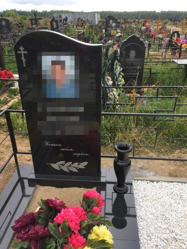 Ваза искусственная №10 на могилу